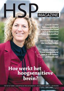 HSP magazine